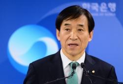 이주열 한국은행 총재/사진=한국은행 제공