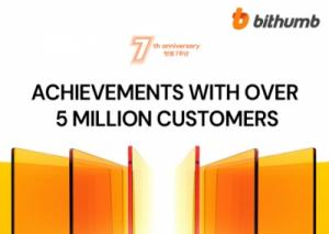 Bithumb Celebrates 7th Anniversary Aiming to Leap into Customer-oriented Virtual Asset Platform